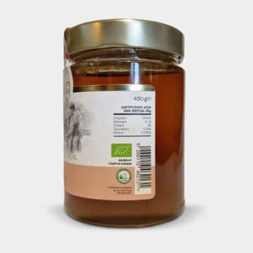 miere-arbutus—valiahia-oils-2