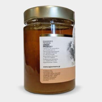 miere-arbutus—valiahia-oils-3