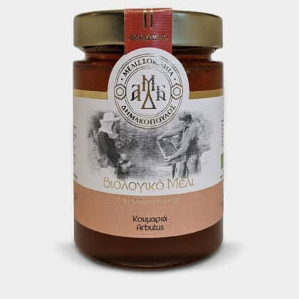 miere-arbutus-valiahia-oils